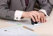 Ustawa o Polskiej Agencji Inwestycji i Handlu przyjęta