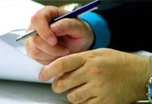 Ustawa o OZE przyjęta przez Sejm